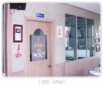 class-room2