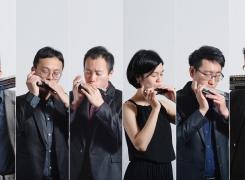 Sirius Harmonica Ensemble